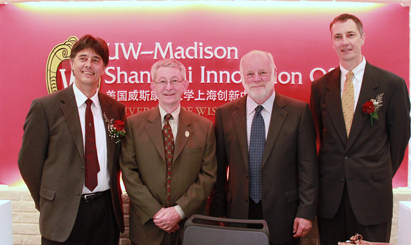 East Asian Legal Studies Center Partnership Leads to UW-Shanghai Collaboration