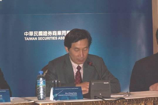 Ching-Sung Wu, Professor of International Business, National Taiwan University