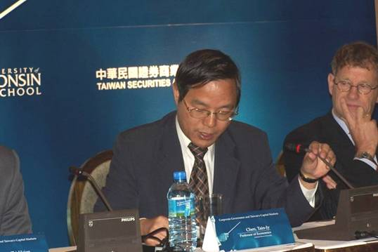 Tain-Jy Chen, Professor of Economics, National Taiwan University