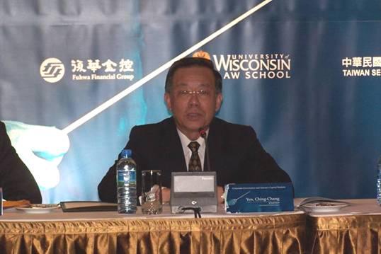 Ching-Chang Yen, Chairman, Fuhwa Financial Holding Company