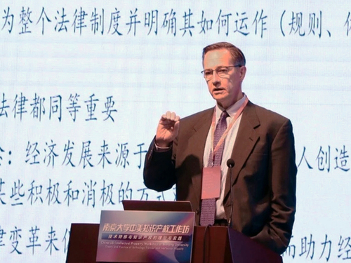 John Ohnesorge partners with Nanjing University faculty to bring IP workshop to China