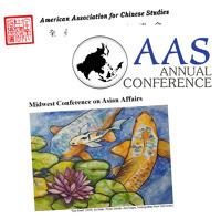 Logos of East Asian Studies Organizations