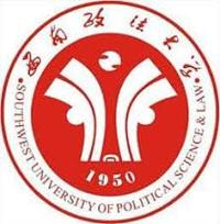 Southwest University of Political Science & Law logo
