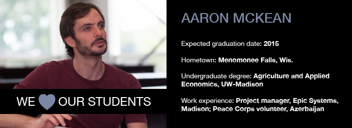 We 'Heart' Our Students: Aaron McKean