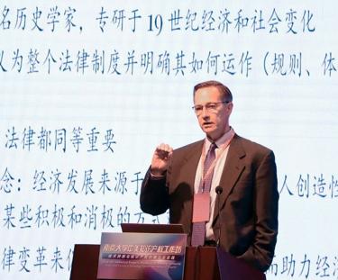 Prof. John Ohnesorge